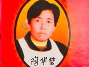 中国人喜欢表情其实这些商标转让表情图片符号包大全手势图片